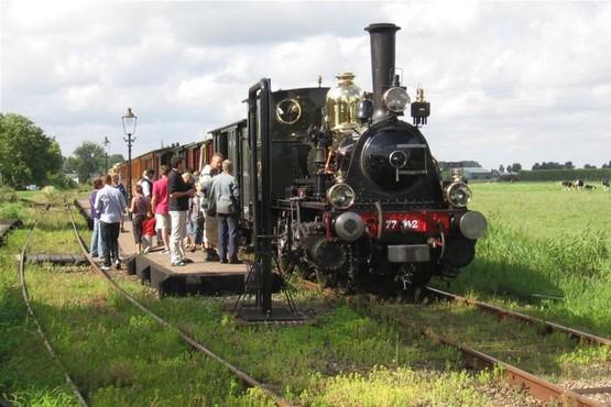 Steam Tram Museum