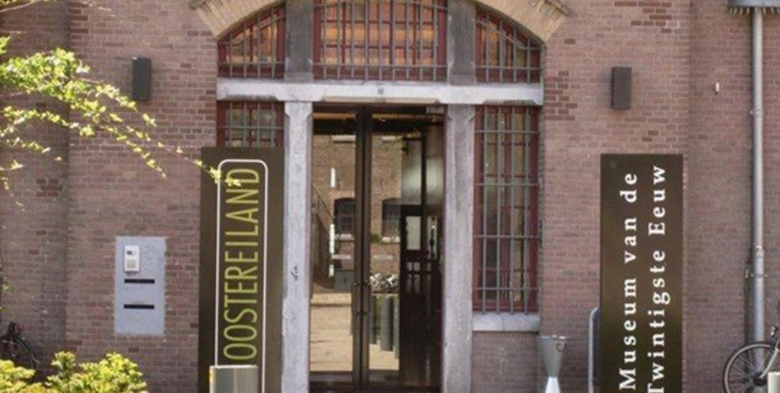 Museum of the Twentieth Century