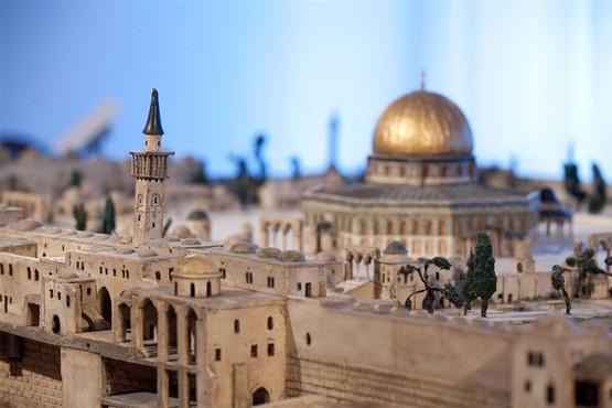 Biblical Museum Amsterdam