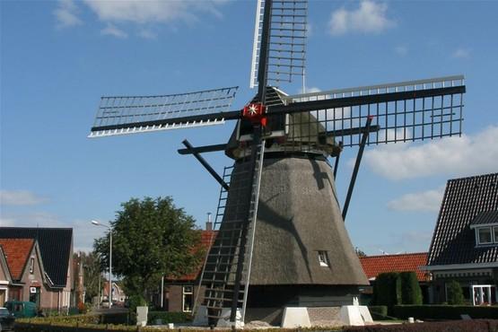 """Mill """"de Hop"""""""