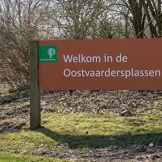 Bezoekerscentra Oostvaardersplassen